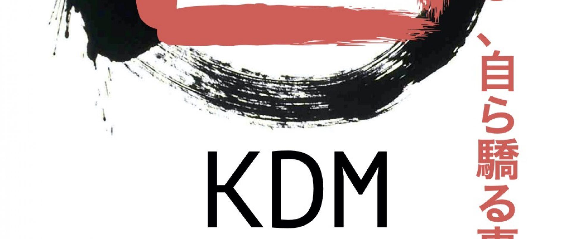 Karaté Do Métabief